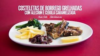Receita de Borrego - Costeletas de Borrego Grelhadas com Alecrim e Cebola
