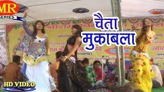 2018 का सबसे हिट मुकाबला-चढ़ते चैतवा जोबन खेले♪Bhojpuri Chaita Mukabala New Song♪Shiv Shankar Yadav