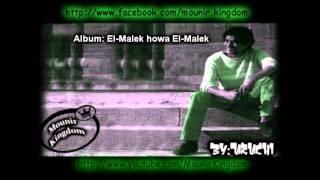 تحميل اغاني Mohamed Mounir 7ady Bady // /محمد منير حادي بادي MP3