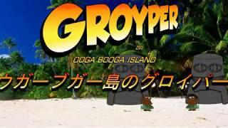 Groyper on Ooga Booga Island! Bali Hai cover by Charlotte Church