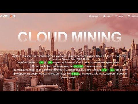 Earn Bitcoins. Cloud Mining. Облачный майнинг AVELON