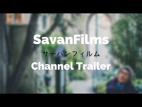 SavanFilms Intro Video