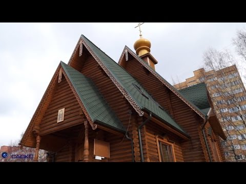 Церковь 1 линия во