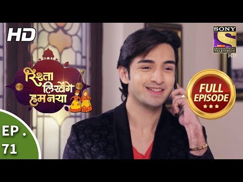 Rishta Likhenge Hum Naya - Ep 71 - Full Episode - 13th  February, 2018