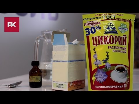 Препараты брома и потенция