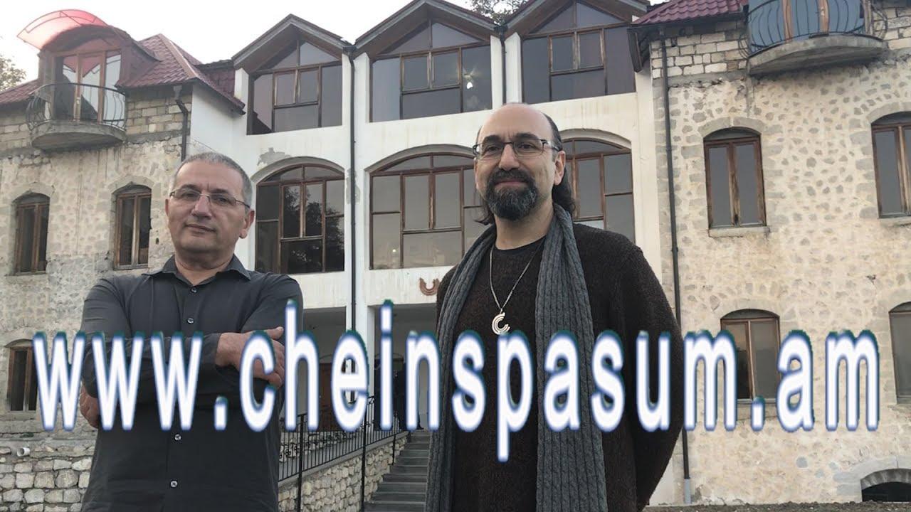 Narek Harutyunyan, Hayk Papyan, Нарек Арутюнян, Айк Папян, Նարեկ Հարությունյան, Հայկ Պապյան