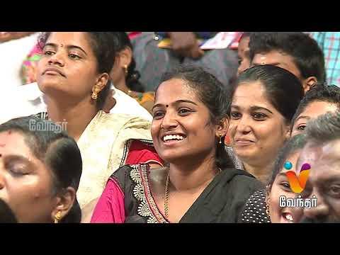 Ithu Unga Medai 23-10-2016 Vendhar TV