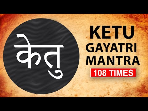 Mahalaxmi Mantra 108 Times Mp3 Download