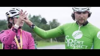 Команда Sport Project на Gran Fondo Russia