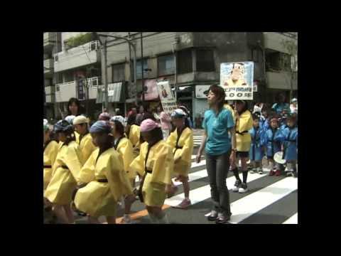 2003 江戸開府400年祭 千束小学校・幼稚園
