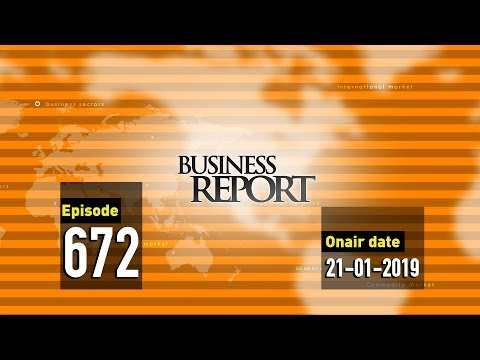 Business Report 21 January, 2019 | Bangla Business News | Business Report | 2019