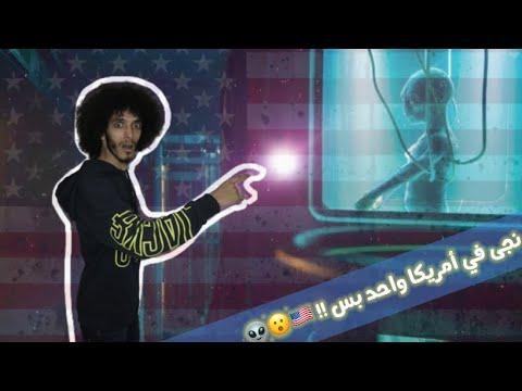 med4's Video 160728314099 HHDEu1rvaC0