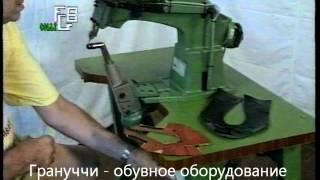 Машина для обрезки подкладки Colli GP4