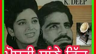 K Deep Jagmohan Kaur ( Posti Thane Vich )