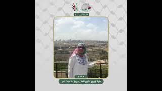 انتماء2021: الاستاذة أمينة الإبياري، كبيرة المذيعين بإذاعة صوت العرب، مصر