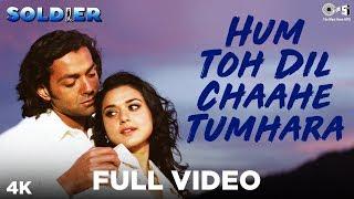 Hum Toh Dil Chaahe Tumhara | Kumar Sanu | Hema Sardesai