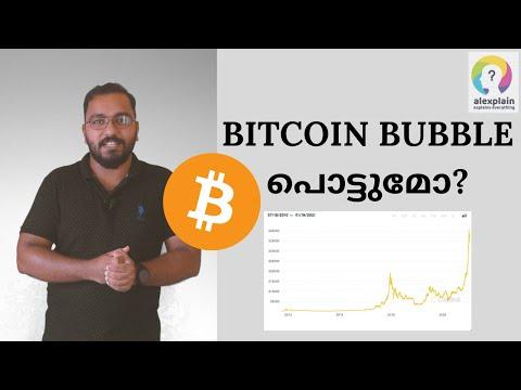 Unde să tranzacționați ripple pentru bitcoin