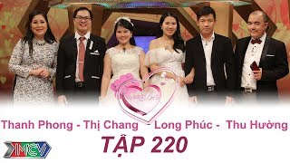 NEWLYWEDS | VCS #220 FULL | Romantic love story and the impression of wife's nice legs