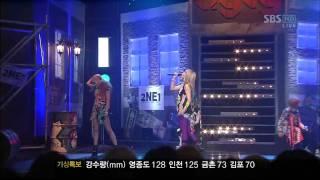 [인기가요] 110731 - 2NE1 - Hate You,Ugly_01