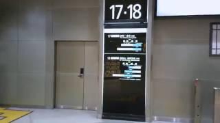JR西日本 新大阪駅改札ー17・18番ホームエレベーター(2017)JRwest Shinosaka St 17・18track Elevator