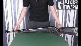 Пневматическая винтовка Hatsan 150 TH от компании CO2 - магазин оружия без разрешения - видео