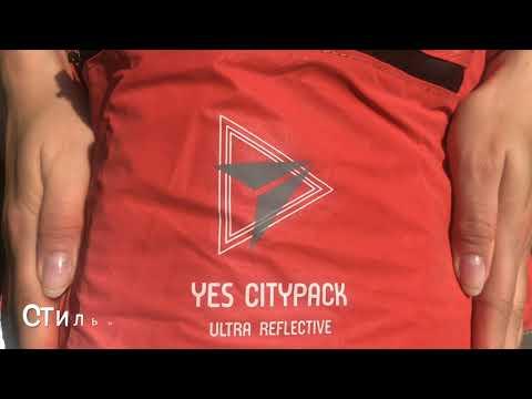 """Рюкзак міський YES CITYPACK T-66 """" Carrot"""""""