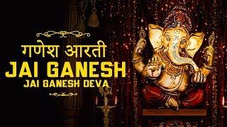 GANESH AARTI - YouTube