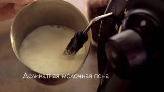 Кофемашина Philips HD8649/01 от компании ООО Альфа-С - видео