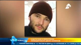 Нападение на силовиков произошло этой ночью и в Дагестане