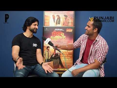 JAGGA JIUNDA E | Daljeet Kalsi | Punjabi Movie | Rel. on 3rd August | Punjabi Teshan