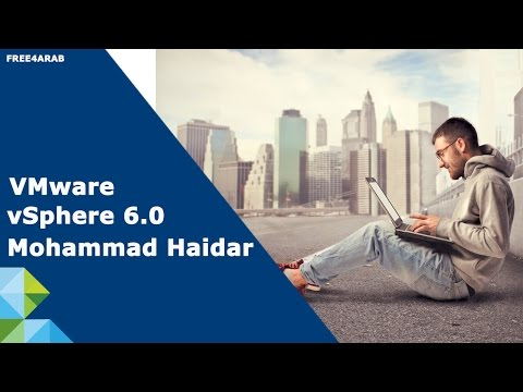 ‪16-VMware vSphere 6.0 (Connecting to vCenter) By Mohammad Haidar | Arabic‬‏