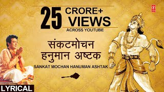 संकटमोचन हनुमान अष्टक, Sankat Mochan Hanuman Ashtak,HARIHARAN,Hindi, English Lyrics, Hanuman Chalisa - Download this Video in MP3, M4A, WEBM, MP4, 3GP