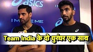 Exclusive: Team India के 2 धुरंधर Bhuvneshwar Kumar और Jasprit Bumrah एक साथ | Sports Tak
