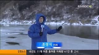 강물 꽁꽁..떡메로 고기잡이(R)=투,수정 2012-1231-4
