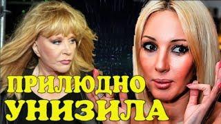 Кудрявцева прилюдно унизила Пугачеву!