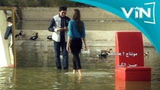 تحميل اغاني حسن جاسم- بية تعيل MP3