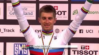 Евгений Королек получает золотую медаль чемпионата мира в скретче
