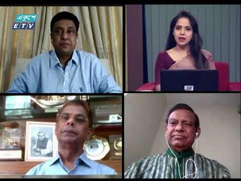 Ekusher Raat | বিষয়: কড়োনা কেলেঙ্কারি, আইনশৃঙ্খলা জালে দুর্নীতিবাজরা | 15 July 2020 | ETV Talk Show