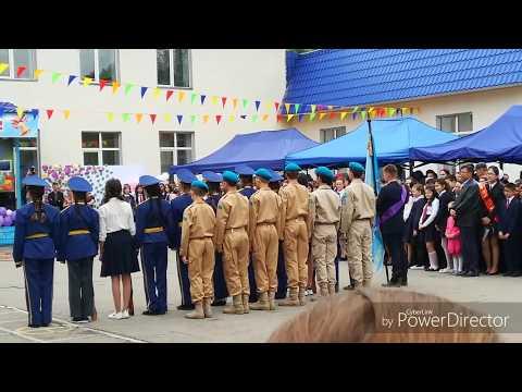 Последний звонок школа 78 Алматы Айбын Маленькая страна Отпускаем шары