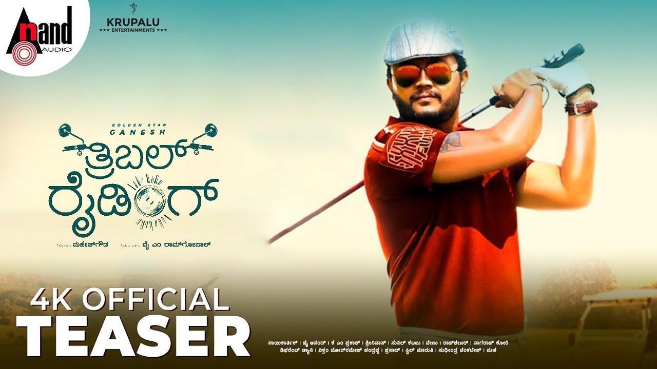Tribble Riding (2021) Kannada Full Movie Info