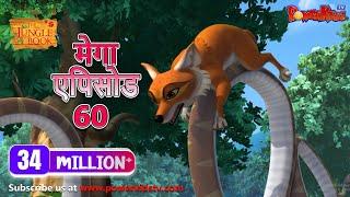 jungle book cartoon for kids hindi kahnaiya mega episode
