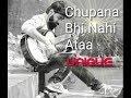 Chupana bhi nahi ata guitar cover  Unplugged Cover  Sourabh Upadhyay69  Baazigar  Shahrukh Kajol