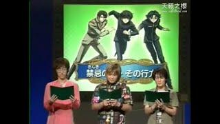 Kyo Kara Maoh! Mini Drama - Kinki No Hako: Sono Yukue