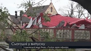 Випуск новин на ПравдаТут за 18.03.19  (13:30)