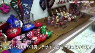 韓国の伝統が残る仁寺洞メイン通りにある素敵な伝統工芸品のお店!!