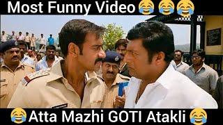 Singham Gaali Dubbed 1 |  Funny Video | Bollywood Movie | Ali Brothers