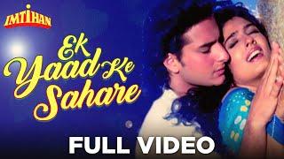 Ek Yaad Ke Sahare Full Video - Imtihan | Saif Ali Khan, Raveena Tandon | Vinod Rathod | 90s Hits