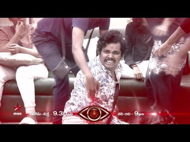 Burning star Burning with anger | Bigg Boss Telugu – 25th July 2017 – Promo