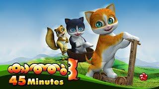 Kathu 3 Malayalam Cartoon Full  Kathu 3 Full Movie For Free  New Malayalam Cartoons 2017 For Kids