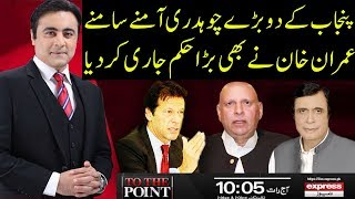 To The Point With Mansoor Ali Khan | 14 April 2019 | Express News